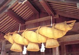 La Shimenawa