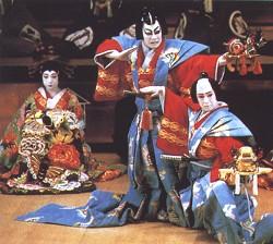 Del Teatro Kabuki